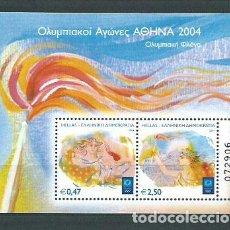 Sellos: GRECIA - HOJAS YVERT 29 ** MNH OLIMPIADAS DE ATENAS. Lote 155045570