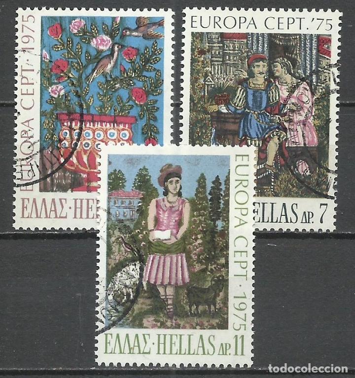 GRECIA - 1975 - MICHEL 1198/1200 - USADO (Sellos - Extranjero - Europa - Grecia)