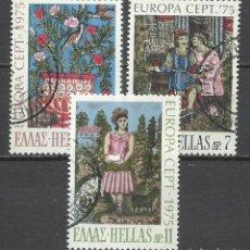 Sellos - Grecia - 1975 - Michel 1198/1200 - Usado - 158899186