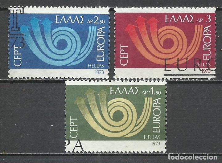 GRECIA - 1973 - MICHEL 1147/1149 - USADO (Sellos - Extranjero - Europa - Grecia)