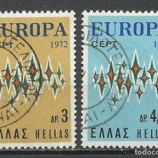 Sellos - Grecia - 1973 - Michel 1106/1107 - Usado - 158899342