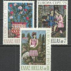 Sellos - Grecia - 1975 - Michel 1198/1200** MNH - 158899410