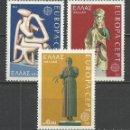 Sellos: GRECIA - 1974 - MICHEL 1166/1168** MNH. Lote 158899470