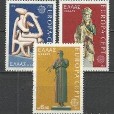 Sellos - Grecia - 1974 - Michel 1166/1168** MNH - 158899470