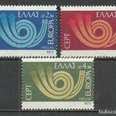 Sellos - Grecia - 1973 - Michel 1147/1149** MNH - 158899506