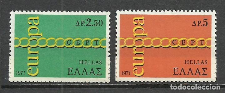 GRECIA - 1971 - MICHEL 1074/1075** MNH (Sellos - Extranjero - Europa - Grecia)