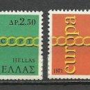 Sellos: GRECIA - 1971 - MICHEL 1074/1075** MNH. Lote 158899626