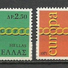 Sellos - Grecia - 1971 - Michel 1074/1075** MNH - 158899626