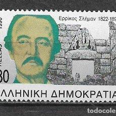 Sellos: GRECIA 1990 ** NUEVO - 4/1. Lote 158935414