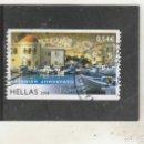 Sellos: GRECIA 2008 - MICHEL NRO. 2452C - USADO -. Lote 159478824