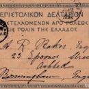 Sellos: GRECIA.- ENTERO POSTAL CON EFIGIE DE MERCURIO DE 1898. Lote 159534642
