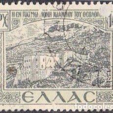 Sellos: 1947 - GRECIA - ANEXION ISLAS DEL DODECANESO - PATMOS - YVERT 556. Lote 161740122