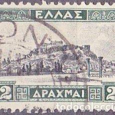 Sellos: 1927 - GRECIA - ACROPOLIS - ATENAS - YVERT 356. Lote 162002214