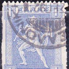 Sellos: 1912 - GRECIA - MITOLOGIA - HERMES - YVERT 198E. Lote 162087566