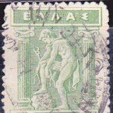 Sellos: 1912 - GRECIA - MITOLOGIA - MERCURIO - YVERT 196A. Lote 162130878
