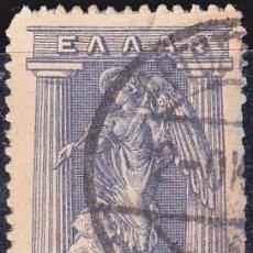 Sellos: 1912 - GRECIA - MITOLOGIA - IRIS - YVERT 197B. Lote 162130946