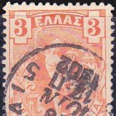 Sellos: 1901 - GRECIA - MITOLOGIA - MERCURIO - YVERT 148. Lote 162131226