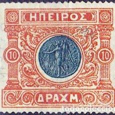 Timbres: 1914 - GRECIA - EPIRO - SEGUNDA GUERRA BALCANICA - YVERT 26. Lote 162962842