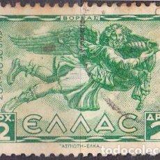 Timbres: 1942 - GRECIA - BOREO - VIENTO DEL NORTE - CORREO AEREO - YVERT 50. Lote 163115830