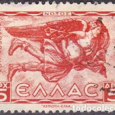 Timbres: 1942 - GRECIA - NOTUS - VIENTO DEL SUR - CORREO AEREO - YVERT 51. Lote 163116106