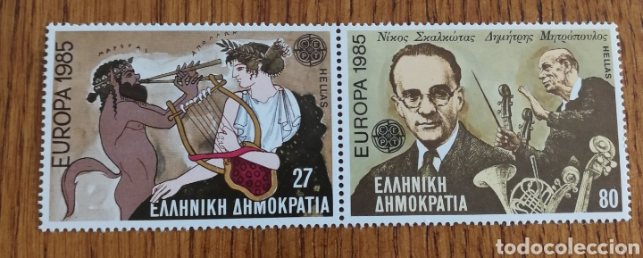 GRECIA:N°1538/39 MNH, EUROPA CEPT 1985. (Sellos - Extranjero - Europa - Grecia)
