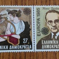 Sellos: GRECIA:N°1538/39 MNH, EUROPA CEPT 1985.. Lote 163444342
