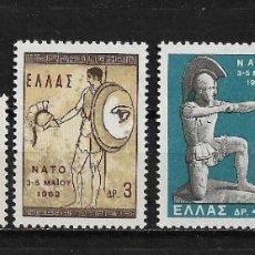 Sellos: GRECIA 1962 ** NUEVO - 5/19. Lote 163578586