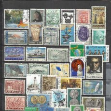 Sellos: G174F-LOTE SELLOS GRECIA SIN TASAR,SIN REPETIDOS,ESCASOS. -GREECE STAMPS LOT WITHOUT PRICING WITHOUT. Lote 164836942