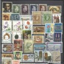 Sellos: G174H-LOTE SELLOS GRECIA SIN TASAR,SIN REPETIDOS,ESCASOS. -GREECE STAMPS LOT WITHOUT PRICING WITHOUT. Lote 164837054