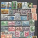 Sellos: G174J-LOTE SELLOS GRECIA SIN TASAR,SIN REPETIDOS,ESCASOS. -GREECE STAMPS LOT WITHOUT PRICING WITHOUT. Lote 164837146