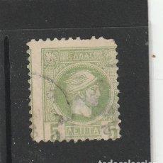 Sellos: GRECIA 1898 - YVERT NRO. 93 - USADO -ADELGAZADO. Lote 165929460