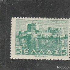 Sellos: GRECIA 1942 - YVERT NRO. 463 - CHARNELA. Lote 165938434
