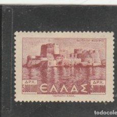 Sellos: GRECIA 1942 - YVERT NRO. 479 - CHARNELA -. Lote 165942314