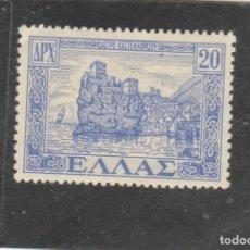 Sellos: GRECIA 1947 - YVERT NRO. 553 - CHARNELA - . Lote 165969422