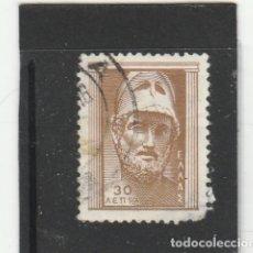 Sellos: GRECIA 1955 - YVERT NRO. 611 - USADO - DOBLEZ. Lote 165977662