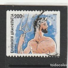 Sellos: GRECIA 1986 - YVERT NRO. 1595B - USADO. Lote 166279434