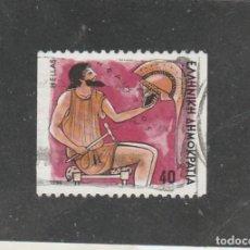 Sellos: GRECIA 1986 - YVERT NRO. 1591B - USADO. Lote 166279758