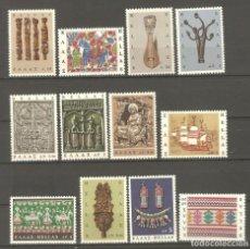 Sellos: GRECIA,12 VALORES,1966,NUEVOS,G.ORIGINAL,SIN FIJASELLOS, YET.899/910.. Lote 166564786