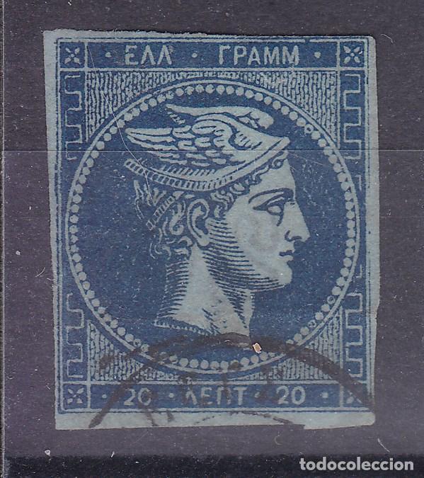 RR35- CLÁSICOS GRECIA. VER DORSO (Sellos - Extranjero - Europa - Grecia)