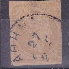 Sellos: RR35- CLÁSICOS GRECIA. VER DORSO. Lote 168007688