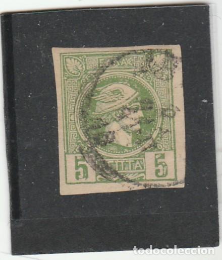 GRECIA 1886-88 - YVERT NRO. 57 - USADO - LIGERO ROCES (Sellos - Extranjero - Europa - Grecia)