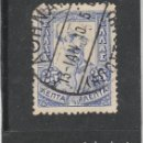 Sellos: GRECIA 1901 - YVERT NRO. 152 - USADO - ROMO. Lote 168513556