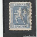 Sellos: GRECIA 1912 - YVERT NRO. 198E - USADO . Lote 168514136
