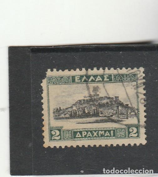 GRECIA 1927 - YVERT NRO. 356 - USADO - ROMO (Sellos - Extranjero - Europa - Grecia)