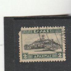 Sellos: GRECIA 1927 - YVERT NRO. 356 - USADO - ROMO . Lote 168514576