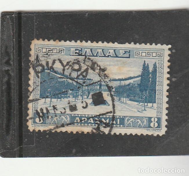 GRECIA 1934 - YVERT NRO. 404 - USADO - SEÑALES DE OXIDO AL DORSO (Sellos - Extranjero - Europa - Grecia)