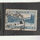 Sellos: GRECIA 1934 - YVERT NRO. 404 - USADO - SEÑALES DE OXIDO AL DORSO. Lote 168514796