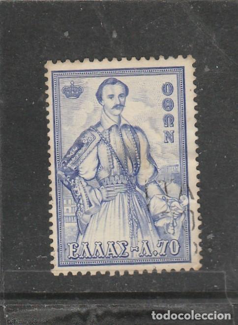 GRECIA 1956 - YVERT NRO. 627 - USADO - MARCA DEL FIJASELLO AL DORSO (Sellos - Extranjero - Europa - Grecia)