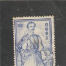 Sellos: GRECIA 1956 - YVERT NRO. 627 - USADO - MARCA DEL FIJASELLO AL DORSO. Lote 168515464