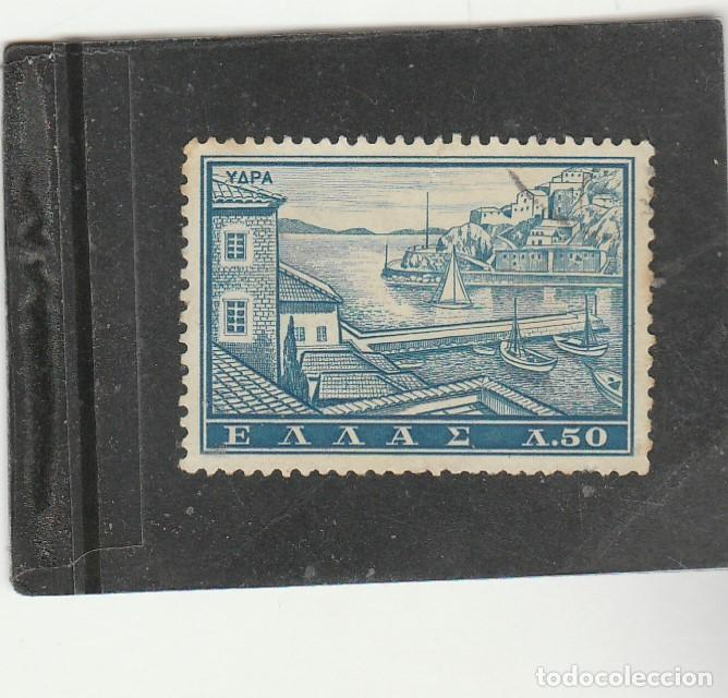 GRECIA 1961 - YVERT NRO. 728 - USADO - PEQUEÑO CORTE (Sellos - Extranjero - Europa - Grecia)